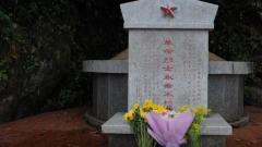 【桂北大山里的红军记忆】五代守墓人记忆中的红军