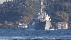 土耳其媒体:美国取消派遣军舰赴黑海计划