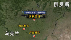 """杜文龙:美国及北约正在深度介入乌东局势 俄在边境集结军队或为""""降温"""""""