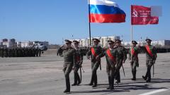 俄胜利日阅兵首次彩排画面曝光 多款重型装备亮相