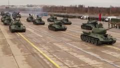 俄罗斯举行红场阅兵综合彩排 1.2万名军人 约200件装备将参加红场阅兵