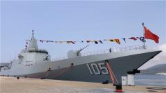 忠誠履行使命任務 為全面建成世界一流海軍貢獻力量