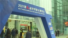 第九屆世界雷達博覽會在南京舉行