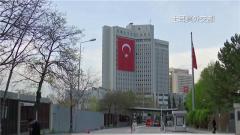 """【拜登称亚美尼亚人遭杀害事件构成""""种族灭绝""""】土耳其强烈谴责"""