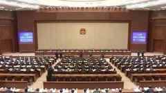 十三届全国人大常委会第二十八次会议在京举行