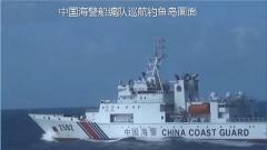 专家解读:主权宣誓 向企图染指中国领土的势力发出警告