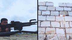 几发子弹打出巨大U型凹面 记者真实体验重机枪威力直呼:不一般!