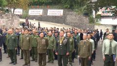 率先发布!四川泸州发布退役军人公约