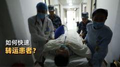 刻不容缓!运-9医疗救护机首次上高原展开生命接力