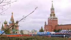 俄罗斯纪念卫国战争胜利76周年阅兵