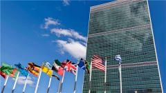 【联合国安理会就东耶路撒冷局势举行紧急磋商】中方谴责针对平民的暴力 呼吁各方克制