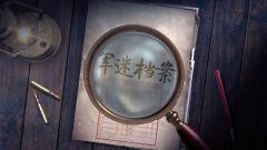 《軍迷檔案》:御敵大神——郭曉宇