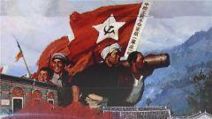 【奋斗百年路 启航新征程·旗帜】把镰刀斧头绣上红旗:坚定独立领导革命战争的信念