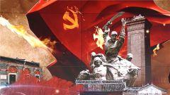 【奋斗百年路 启航新征程·旗帜】白山黑水间举起抗日大旗:支撑起中华民族的救亡图存