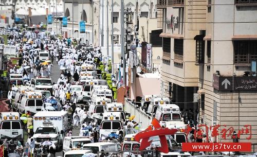 麦加踩踏事故已确认717人死亡 暂无中国公民伤