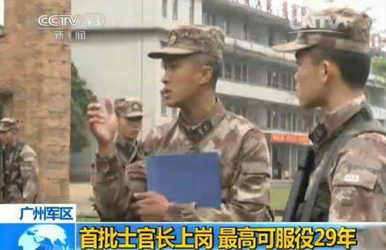 极速飞艇开奖网站 2