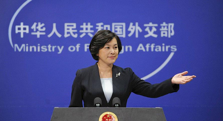 外交部发布会_外交部:中国对南沙部分驻守岛礁的建设合情合理合法