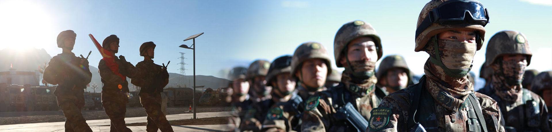 联勤保障部队