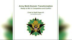 美发布陆军转型白皮书