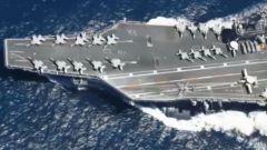 驱逐舰逼近长江口 航母进入南海 美军这轮的操作有何意图?