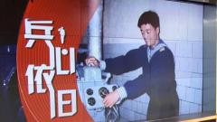 【影像志·兵心依旧】退役军人王大力:聚力创造奇迹