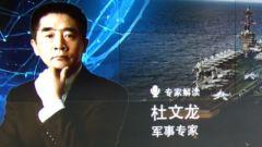 """【四处招摇指手画脚 美再度上演""""双标""""伎俩】军事专家杜文龙解读"""