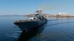 """俄太平洋舰队护卫舰试射""""口径""""巡航导弹"""