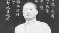 """临死前高喊""""我是共产党员"""" 他被列入抗日著名英烈和英雄群体"""