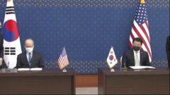 韩美正式签署第11份防卫费分担特别协定