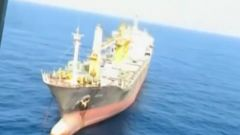 伊朗商船发生爆炸袭击 以色列为何被指嫌疑最大?