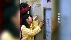 两张血与火的见证:小姑娘抱墓碑啼哭 战士们排长队给排长敬烟