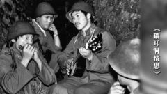 镜头下的和平与战争:猫耳洞里弹吉他 废墟上开设帐篷学校