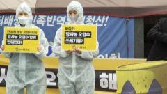"""专家:支持日本将核废水排放入海洋  """"美式双标""""不顾道义"""