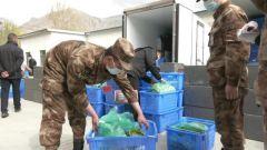 西藏军区试点副食品区域集中筹措新模式