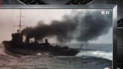"""【青岛""""一战""""遗址寻踪】 威力巨大的臼炮为何未向海上击发炮弹?"""