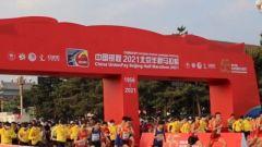 2021北京半程马拉松赛开跑 武警官兵全程保障