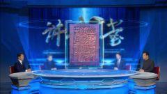 """海外侨胞捐钱捐物支持抗日:""""革命母亲""""李淑桓送子上前线"""