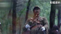 百花洞战斗中 游击队如何击毙日军大队长长濑?