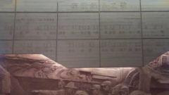 华南抗日 东江纵队白手起家续写光辉斗争史