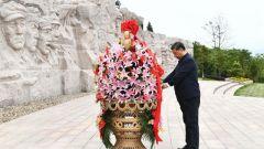 习近平谈湘江战役:中国革命成功的奥秘就是靠理想信念