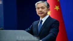 中国外交部:美应全面澄清其境内外生物军事化活动
