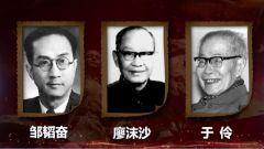 护送邹韬奋等爱国人士到杨家祠 他们在路上遇到了什么麻烦?