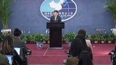 """民进党当局散播""""台独""""言论 国台办正告:不要错判形势"""