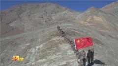 祖国不会忘记!喀喇昆仑戍边卫士和国旗护卫队共唱一首歌