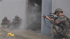 【节日 我们在战位上】立体渗透 陆军第72集团军某旅城镇攻防演练