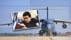 """【青春的模样·担当】大国工匠胡洋:""""鲲鹏""""机身数字化装配领军人"""
