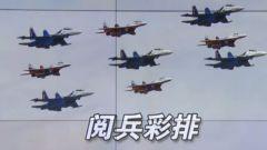 【俄罗斯卫国战争胜利76周年】参阅部队及军事装备进行第二次彩排