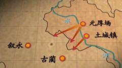 【原始森林里的红色足迹】一渡赤水的中央红军