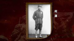 敌后打游击 有他在日军就休想让广九铁路通车