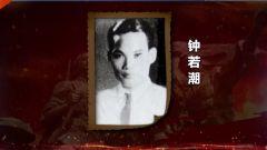 东江纵队奇袭广九铁路沿线 日军大队长怒不可遏急忙反扑